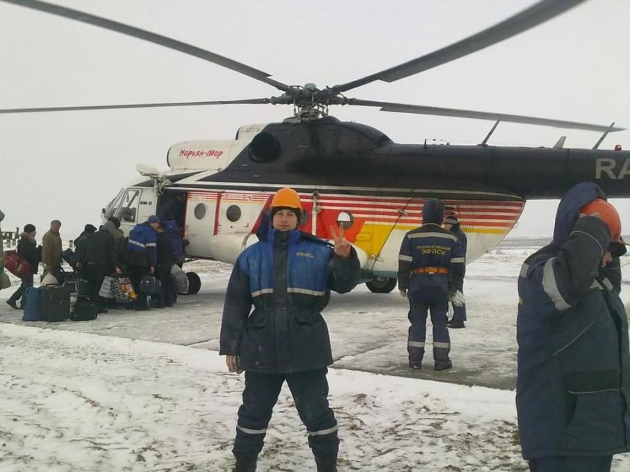 Север - вертолёт