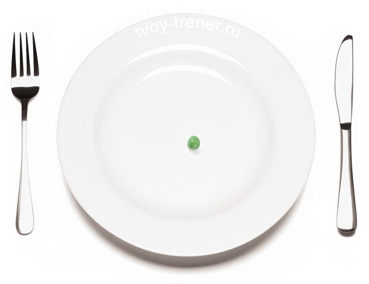 Тарелка. Крохотная порция
